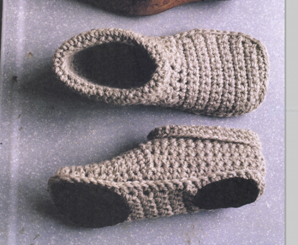 Crochet slippers, perhaps i'll have a go!